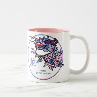 Chinese Year of the Dragon Two-Tone Mug