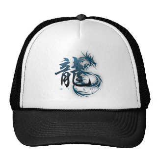 Chinese Year of The Dragon Zodiac Trucker Hat