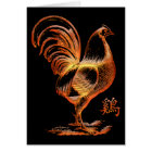 Chinese Year of The Fire Rooster Card
