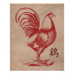 Chinese Year of The Fire Rooster Poster