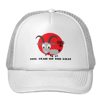 Chinese Year of the Goat Fun Gift Hats