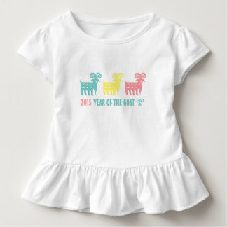 Chinese Year of the Goat Fun Gift Infant T-Shirts