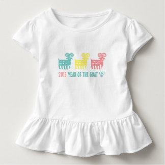 Chinese Year of the Goat Fun Gift Ruffle Tee