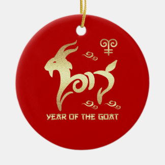Chinese Year of the Goat Gift Ornaments
