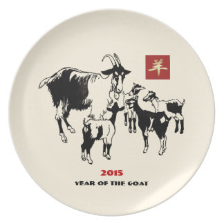 Chinese Year of the Goat Gift Plates