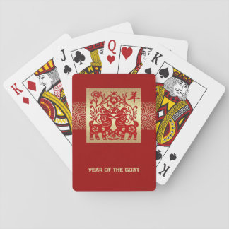 Chinese Year of the Goat Gift Playing Card Deck
