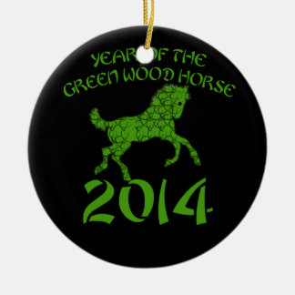 Chinese Year of the Green Wood Horse Christmas Ornament