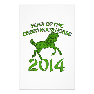 Chinese Year of the Green Wood Horse Stationery