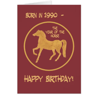 Chinese Year of the Horse Birthday Card, 1990 Card