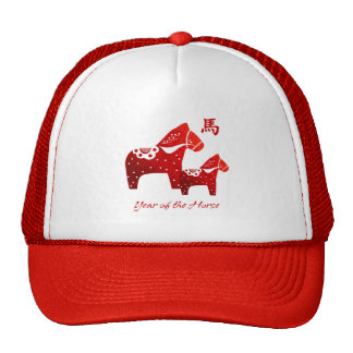 Chinese Year of the Horse Gift Hat