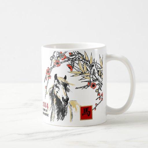 Chinese Year of the Horse Gift Mug