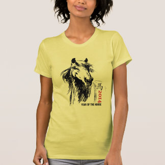 Chinese Year of the Horse T-Shirt