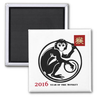 Chinese Year of the Monkey 2016 Gift Magnets