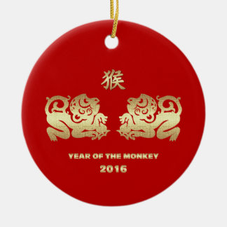 Chinese Year of the Monkey 2016 Gift Ornaments