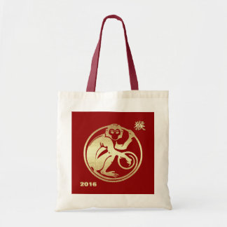 Chinese Year of the Monkey 2016 Gift Tote Bags