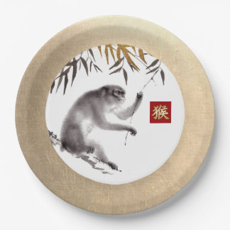 Chinese Year of the Monkey 2016 Paper Plates