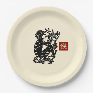 Chinese Year of the Monkey 2016 Party Paper Plates