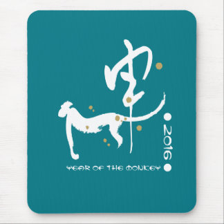 Chinese Year of the Monkey Custom Mousepads