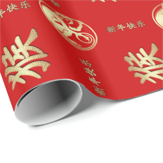 Chinese Year of the Monkey Gift Wrapping Paper