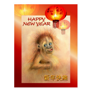 Chinese Year of the Monkey, Mischief Monkey 2016 Postcard