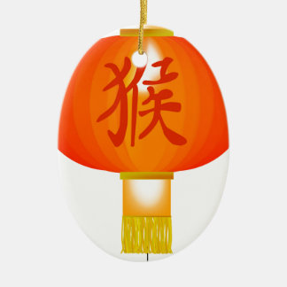 Chinese Year of the Monkey Paper Lantern Ceramic Oval Decoration