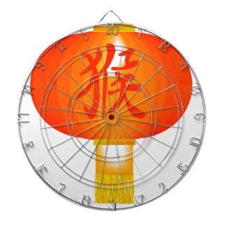 Chinese Year of the Monkey Paper Lantern Dartboard