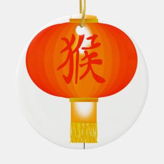 Chinese Year of the Monkey Paper Lantern Round Ceramic Decoration