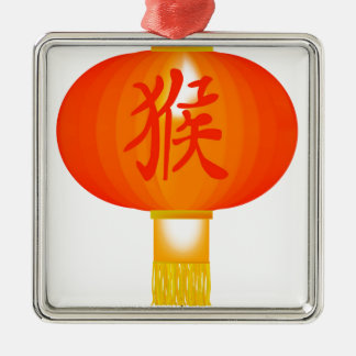 Chinese Year of the Monkey Paper Lantern Silver-Colored Square Decoration