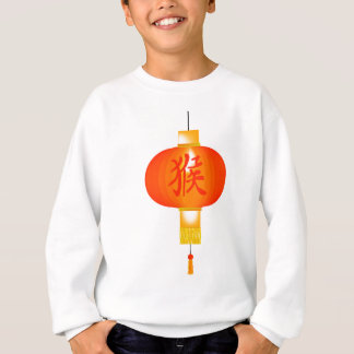 Chinese Year of the Monkey Paper Lantern Sweatshirt