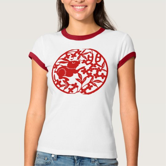 Chinese year of the Rabbit Tee