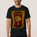 Chinese Year of the Ram 2015 , Golden Ram's Head Tee Shirt