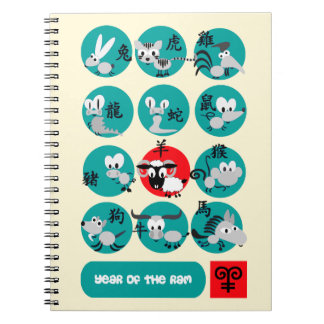 Chinese Year of the Ram Gift Notebooks