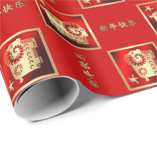 Chinese Year of the Ram / Goat Gift Wrapping Paper