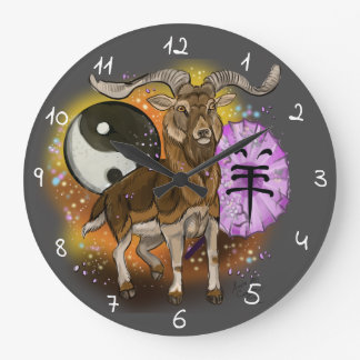 Chinese Year of the Ram Large Clock