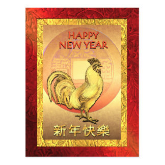 Chinese Year of the Rooster 2017 with Lucky Coin Postcard