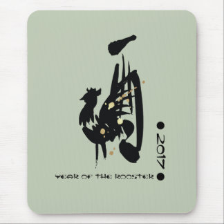 Chinese Year of the Rooster Custom Mousepads
