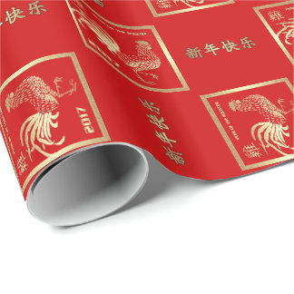 Chinese Year of the Rooster Gift Wrapping Paper