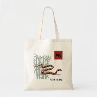 Chinese Year of the Snake Gift Bag