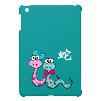 Chinese Year of the Snake Gift  iPad Mini Case