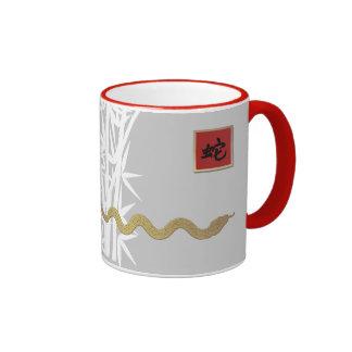 Chinese Year of the Snake Gift Mug