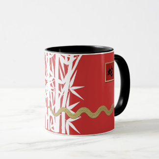 Chinese Year of the Snake Gift Mug
