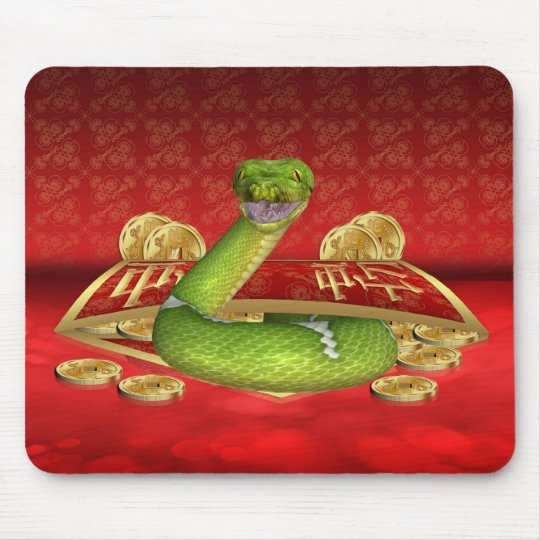 Chinese Year Of The Snake Mouse pad, mouse