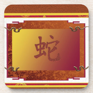 chinese year of the snake sign beverage coasters