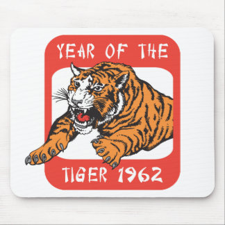 Chinese Year of The Tiger 1962 Gift Mouse Mat