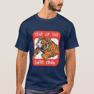 Chinese Year of The Tiger 1986 Dark T-Shirts