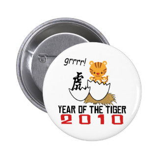 Chinese year of the tiger 2010 baby 6 cm round badge