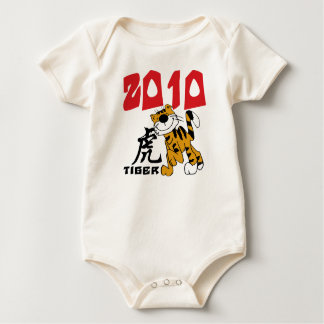 Chinese Year of The Tiger 2010 Baby Bodysuit