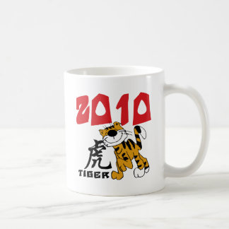 Chinese Year of The Tiger 2010 Coffee Mugs