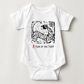 Chinese Year of The Tiger Baby Bodysuit