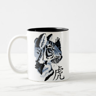 Chinese Year of the Tiger (blue) Two-Tone Mug